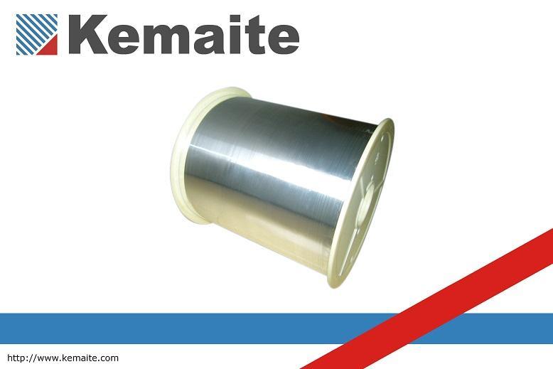 AL/PVC - Aluminimverbundfolien -