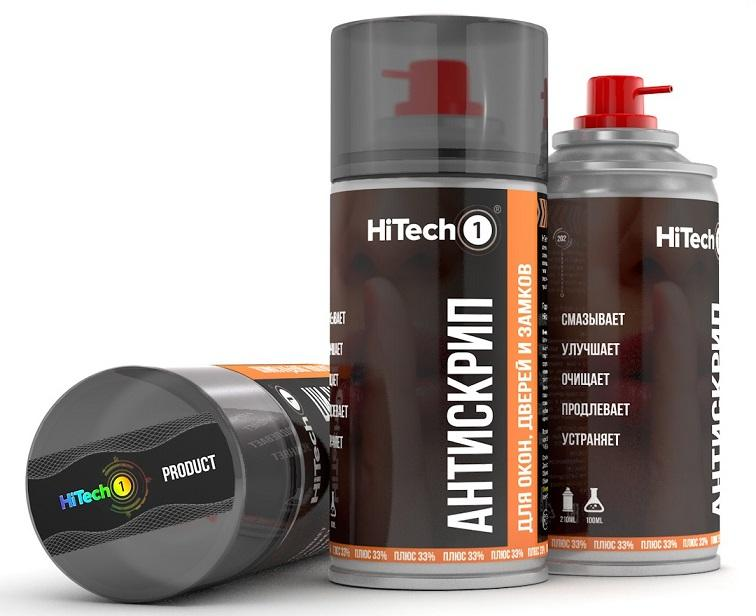 HiTech1 Antisqueaking Windows, Doors & Locks - Защищает механизмы от скрипа и коррозии