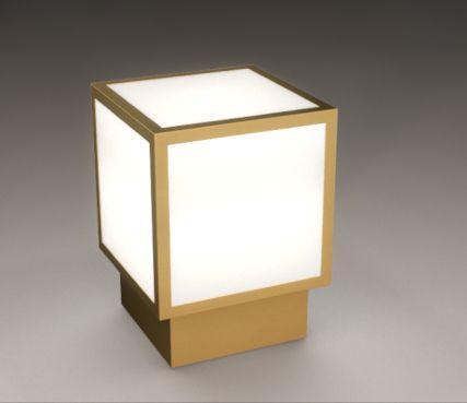 lampe contemporaine - Modèle 575
