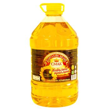 COLD PRESSED UNREFINED SUNFLOWER OIL - A powerful supply of vitamins for your health!