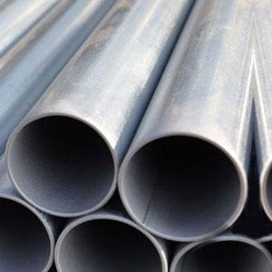 ASTM B677 TP 316 stainless steel pipes - ASTM B677 TP 316 stainless steel pipe stockist, supplier & exporter