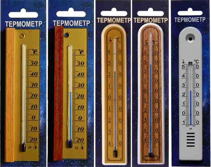 Термометры комнатные - 3-1; 3-2; 4-1 (Цена 0,85 / 0,75 / 0,65 Евро)