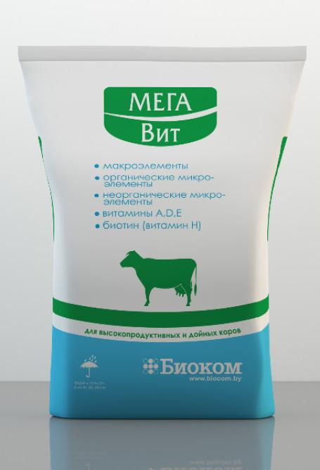 MegaVit - Cationic phylactic feed additive for high producing milk cow