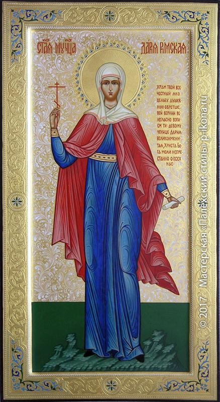 St. Darya - null