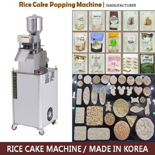 Rice cake machine - Grain cake or chips popping machine