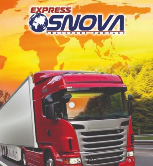 транспортные услуги - международные грузоперевозки