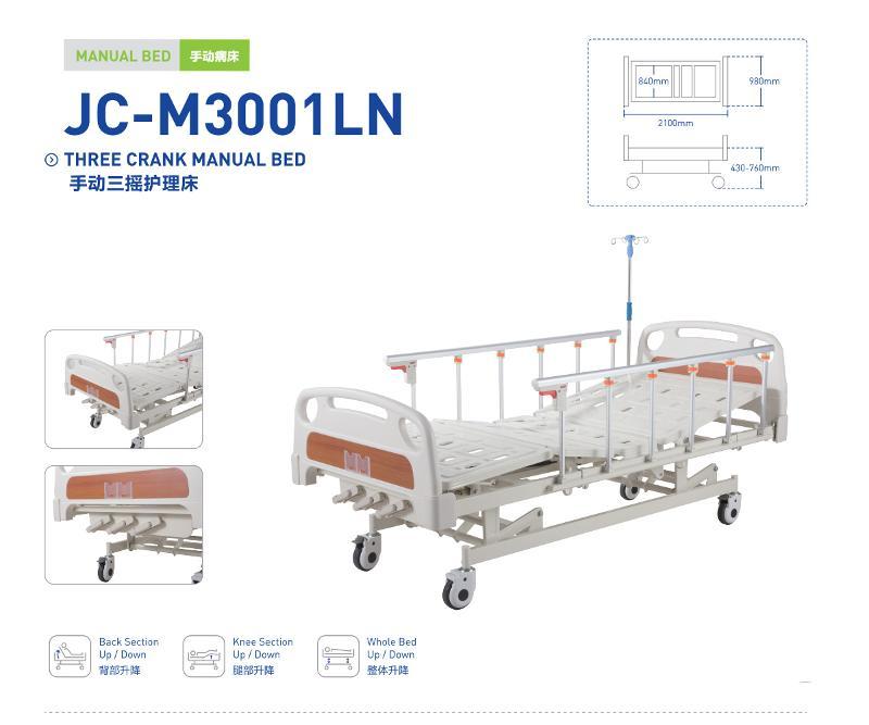 THREE CRANK MANUAL BED - JC-M3001LN