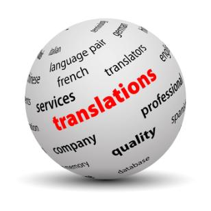 Patent Translation - From English/French/German to Chinese