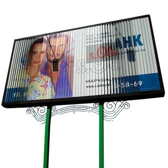 """Dynamic advertising installation """"Prismatron"""" - Any size of advertising field, deferent type of prisms and control system"""