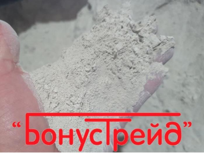 Refractory clay - Refractory materials