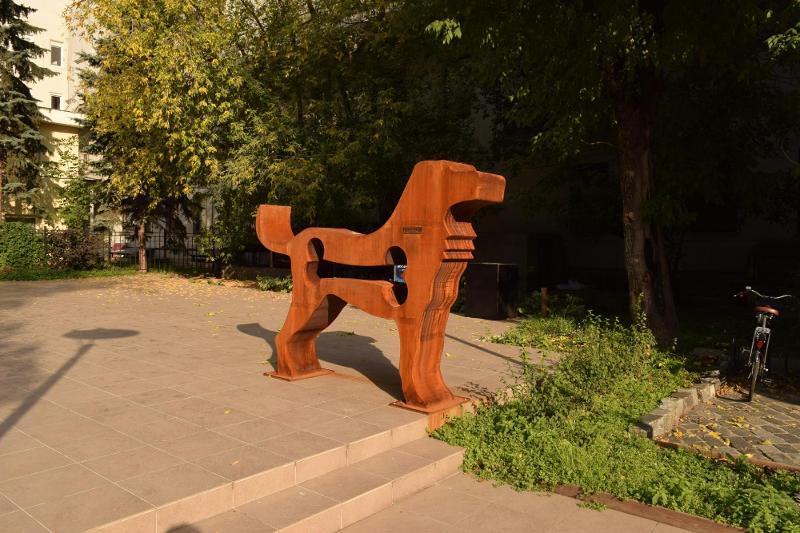 Sculpture «Dog» - Garden products