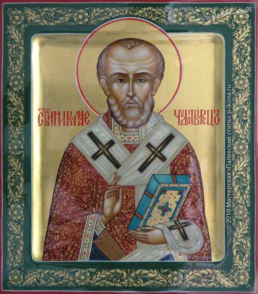 Saint Nicholas the Wonderworker - null
