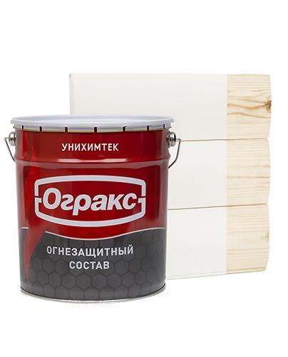 Огнезащитные материалы  -