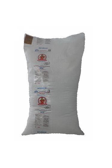 """Rye bread flour - Grade """"MEDIUM"""""""
