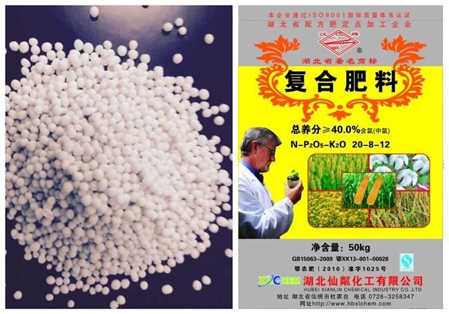 """""""Han River card"""" 40% compound fertilizer"""