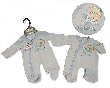 Premature Baby Boys Velour All in One - I Love Mummy -