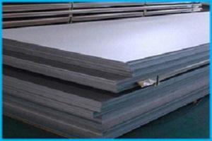 ASTM A 36 BOILER QUALITY PLATES - BOILER QUALITY PLATES