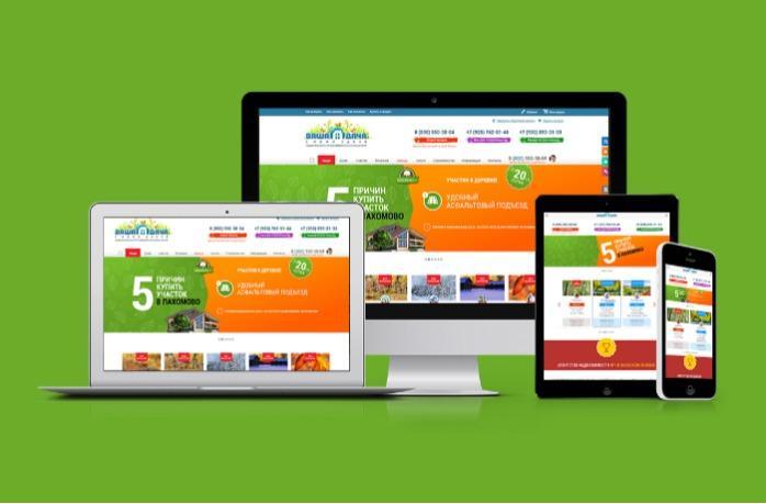 Дизайн сайта - Web-дизайн