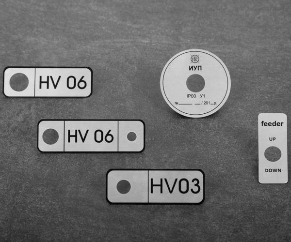 Aluminum push buttons - fascia panels, metal fascia panels, name plates, wall diagrams