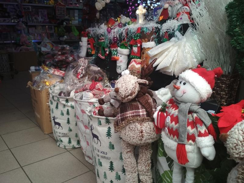 Christmas decorations - null