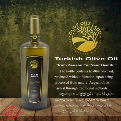 High Quality Turkish Olive Oil   - Turkish Olive Oil