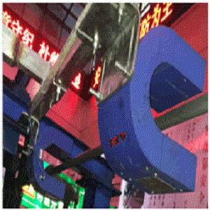 Sistema de gestión de monitoreo de seguridad en tiempo real