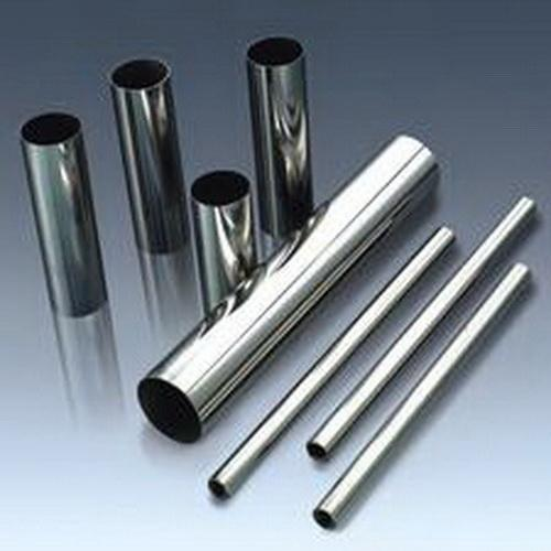 Stainless Steel Capillary Tubes  - Stainless Steel capillary tubes, thin tubes, thin tubing, small dia tubes Stainl