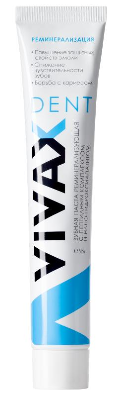 Remineralizing toothpaste with active peptide complex - null