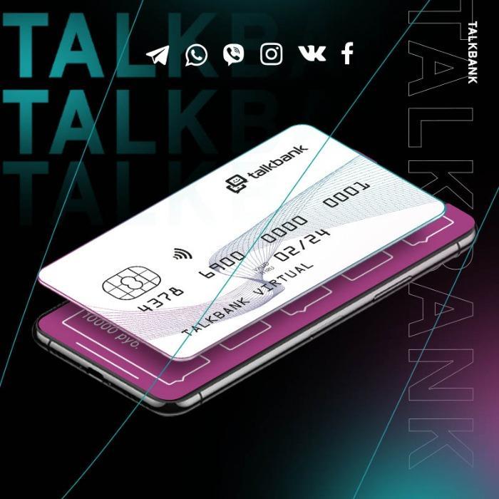 Bank Cards  - TalkBank Virtual