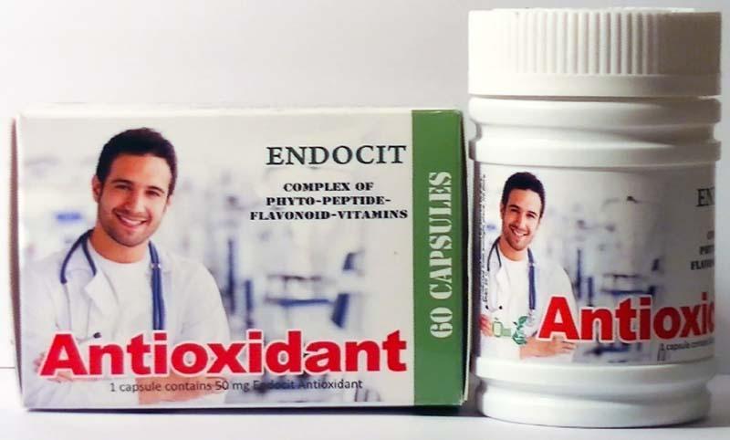 Эндоцит Антиоксидант - Биологически активная пищевая добавка (БАД)