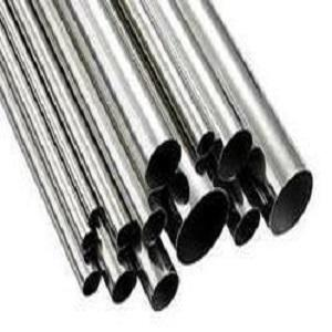 Titanium Alloy Tube - Titanium Alloy Tube