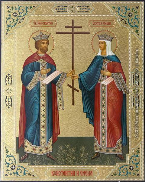 Saints Constantine and Elena - null
