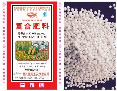 "30% fertilizante compuesto ""Han will card"" - Fertilizantes quimicos"