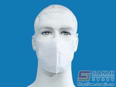 Folding face mask - FF-0051