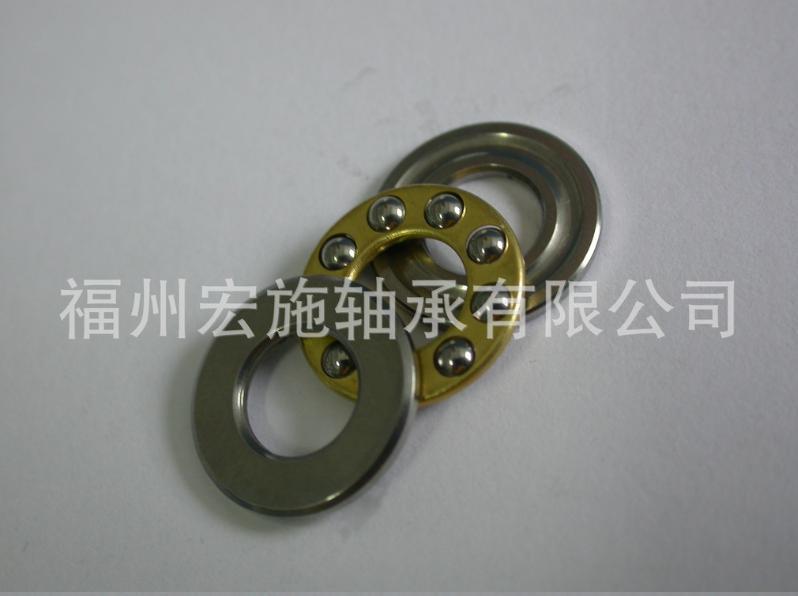 Thrust Ball Bearing - F2.5-6M-2.5*6*3
