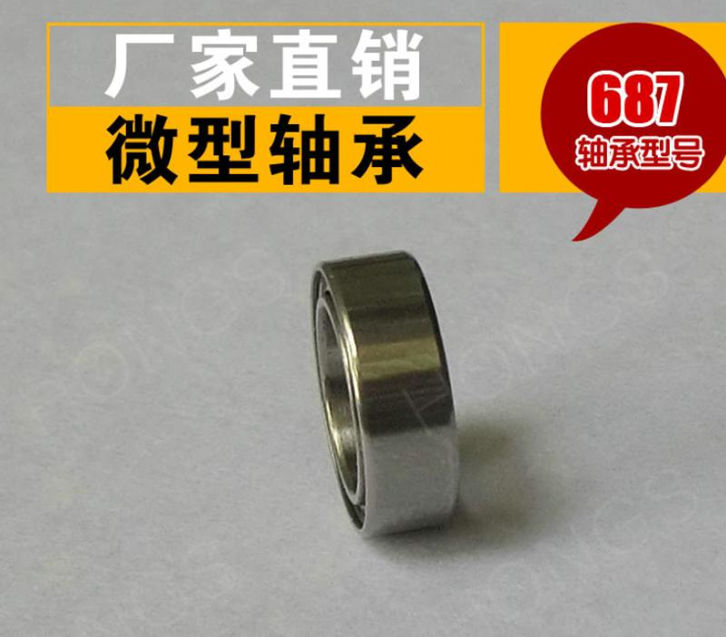 Non-Standard Ball Bearing