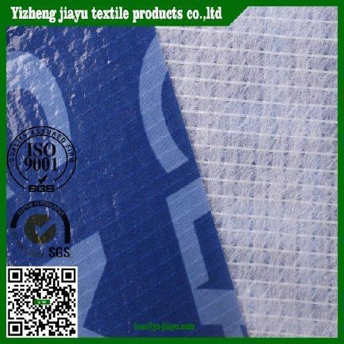 R-PET мешки - изготовленные из старых пластиковых бутылок - ПЭТ-пакеты