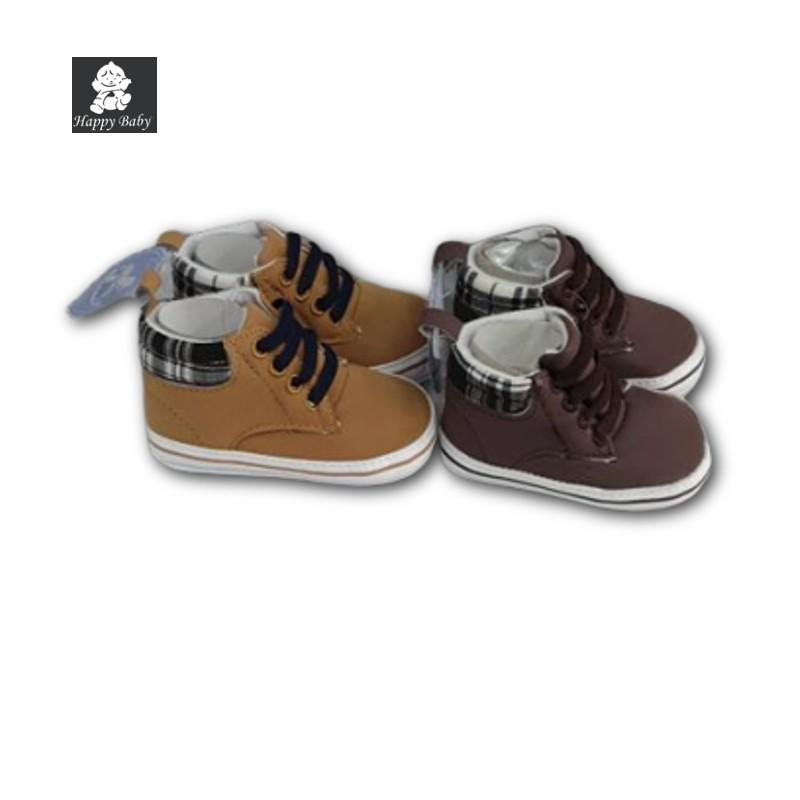 Chaussures bébé N15425 - CHAUSSURES