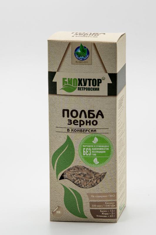 Grain - Spelt (polba) grain