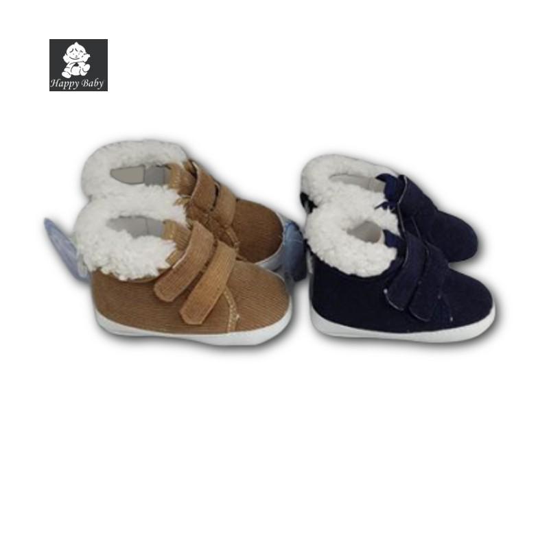 Chaussures bébé N15424 - CHAUSSURES
