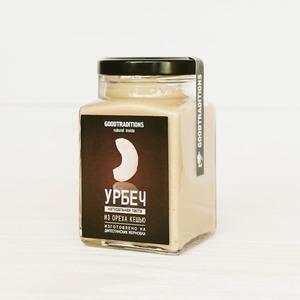 Urbech - Cashew nut butter