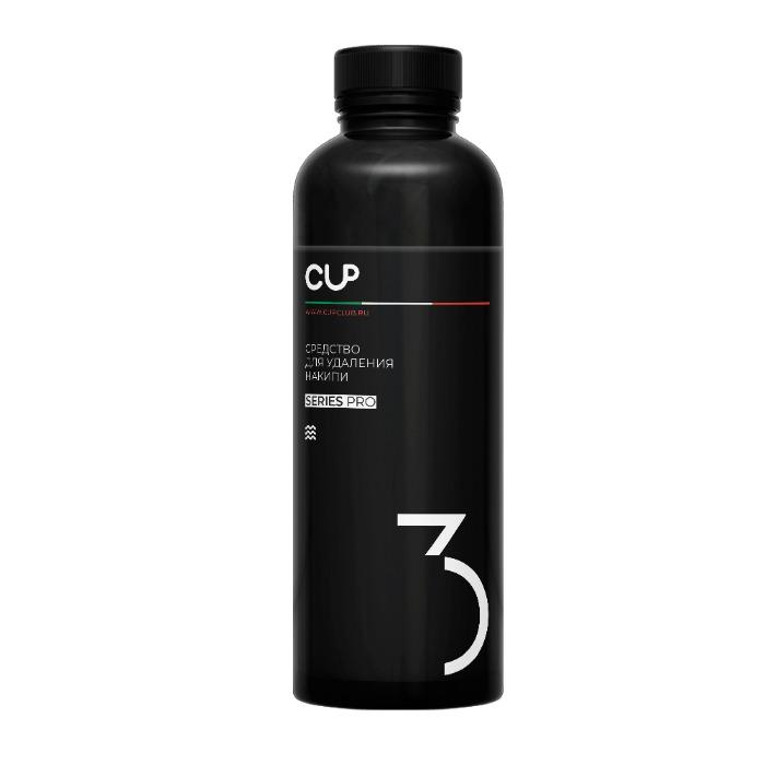 Cup 3 - Universal liquid cleaner for antiscaling