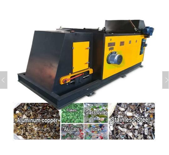 nonferrous metal separator machine - Copper Separating Machine for metal scrap