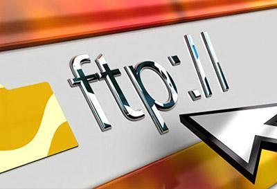 FTP Alanı, FTP Hizmeti