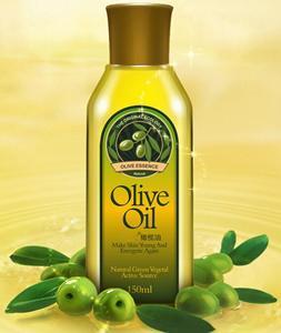Cosmetics - Olive
