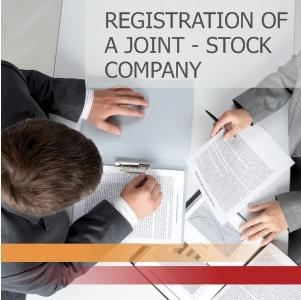 Registration of a joint - stock company - State registration of a joint - stock company.