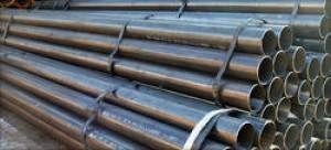 Seamless Boiler Tube -