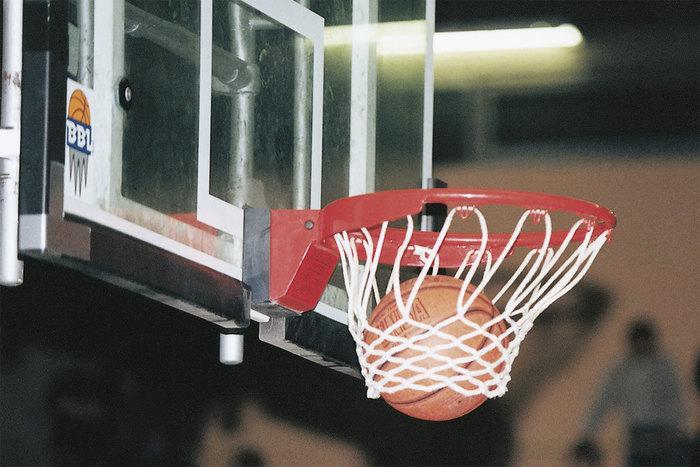 Basketballkorb abklappbar ab ca. 50 Kg -