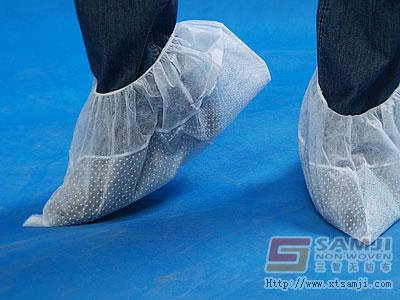 Pot Shoe cover - SC-0051