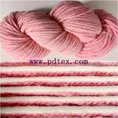 Wool yarn, Yarn - kinds of wool yarn